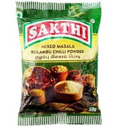 Sakthi Kulambu Chilli Powder – 50 GM