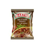 Sakthi Mutton Masala – 100 GM