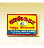 Bhaskara Camphor 50 Tablet – 1 Pack