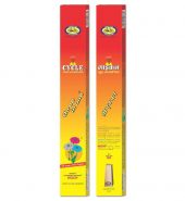 Cycle Agarbatti 3 in 1 –  Rs 100 – 1 Pack