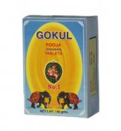 Gokul Pooja Sandal Tablet – 150 GM