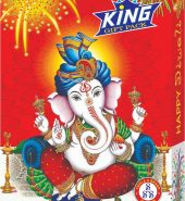 King Gift Pack (crackers) – 21 Items